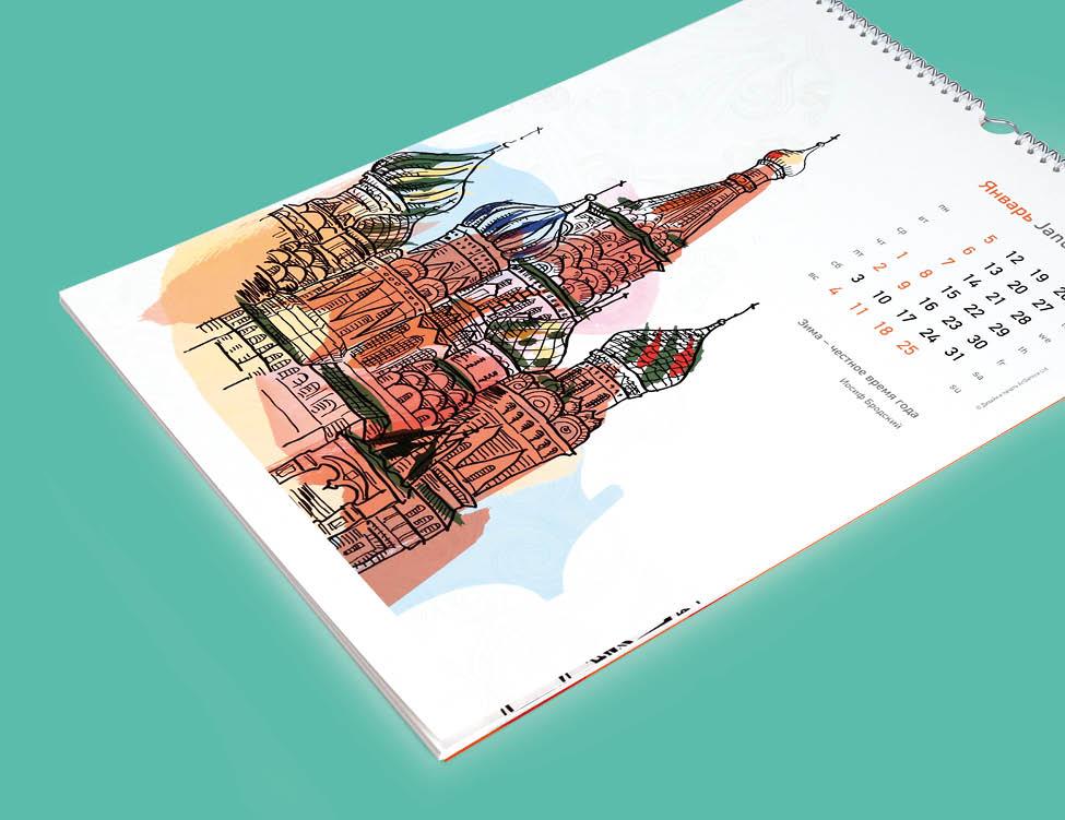 Цифровая печать настенных и настольных календарей в Москве