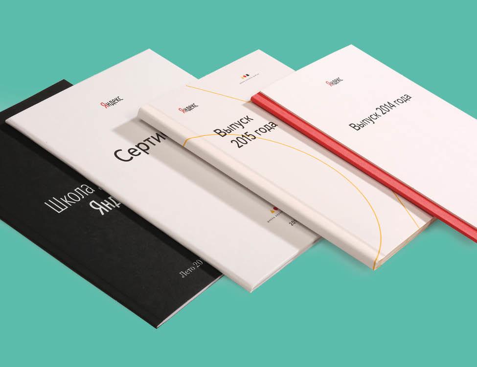 Брошюры и каталоги — печать цифровым методом