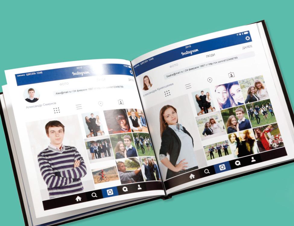 Цифровая печать выпускных альбомов для Москвы и любого города в регионах