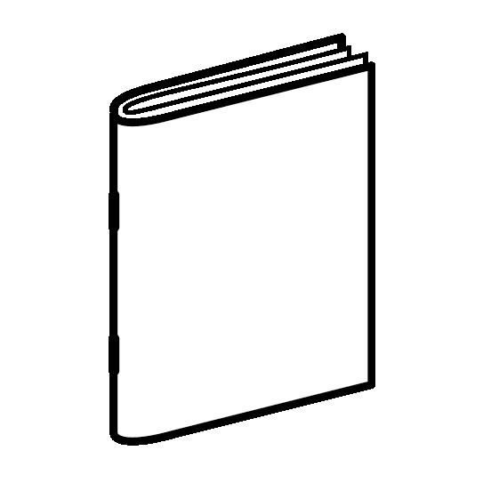 Брошюры на скобе с ламинированными страницами