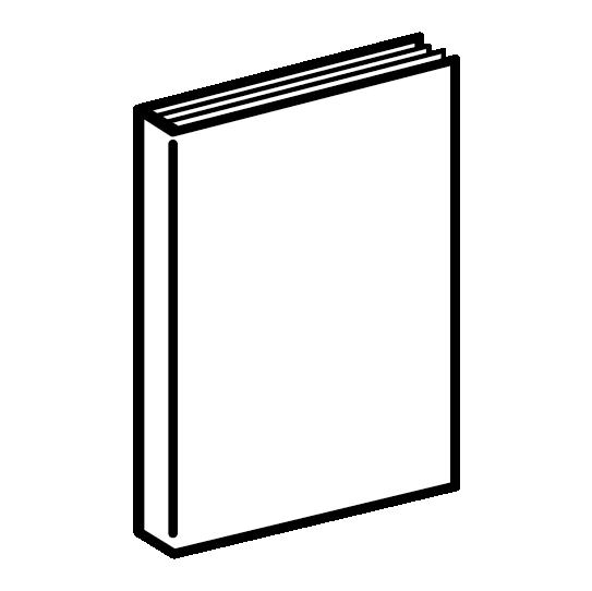 Брошюры на клее