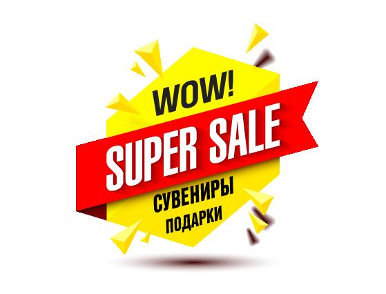 Сувениры - распродажа со склада в Тольятти