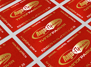 VIP визитки