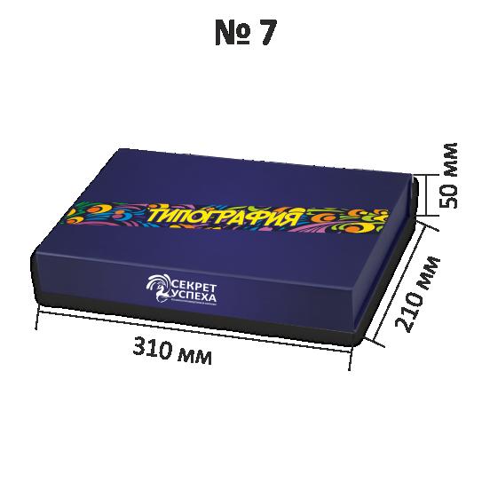 Коробка 7