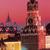 Московские панорамы